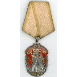The Order of the Badge of Honor 313870, Type 4
