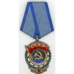 The Order of the Red Banner of Labor,977585, Type 6, Variation 2