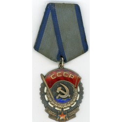 The Order of the Red Banner of Labor,792175, Type 6, Variation 2