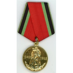 Medal for 20th Anniversary of Victory over Germany