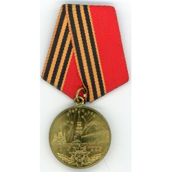 Medal for 50th Anniversary of Victory over Germany