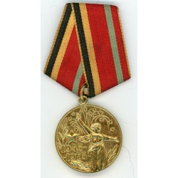 The Jubilee Medal Thirty Years of Victory in the Great Patriotic War 1941–1945