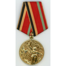 """The Jubilee Medal """"Thirty Years of Victory in the Great Patriotic War 1941–1945"""""""
