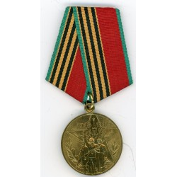 The Jubilee Medal Forty Years of Victory in the Great Patriotic War 1941–1945