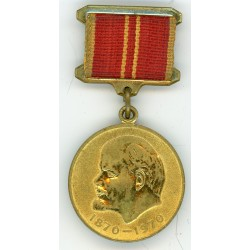 """The Jubilee Medal """"In Commemoration of the 100th Anniversary of the Birth of Vladimir Ilyich Lenin"""""""