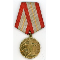 Medal for 60th Anniversary of the Soviet Armed Forces