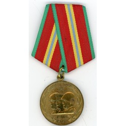 Medal for 70th Anniversary of the Soviet Armed Forces