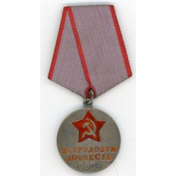 """The Medal """"For Labour Valour"""""""