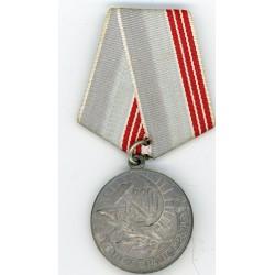 Labor Veteran Medal