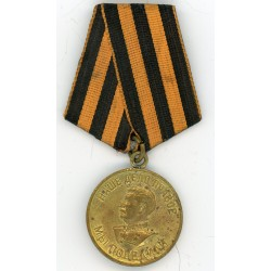 """Medal """"For the Victory Over Germany in the Great Patriotic War 1941–1945"""