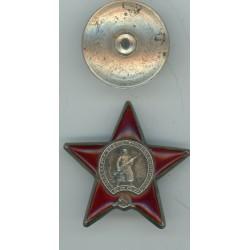 Soviet military order of red star