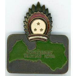 Award of the frontier brigade