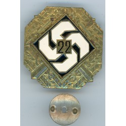 Badge of the 22th Home Guard battalion