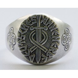 Silver German Elite  Ring Deutsches Ahnenerbe