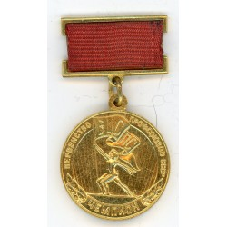 The badge of the Union trade union ussr