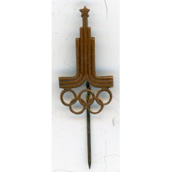 Stick pin of the 1980 Moscow Olympic Games