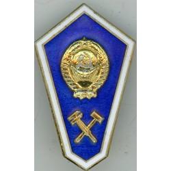 Badge of the  Engineering Institute graduate