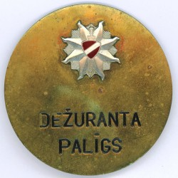 The badge of the Latvian Ministry of the Interior - station master`s  assistant