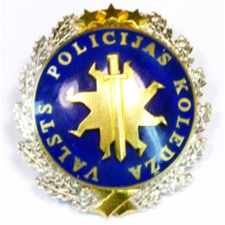The Latvian  State Police College badge