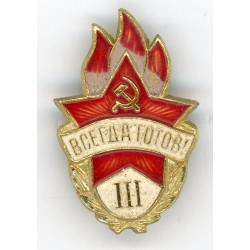 """Soviet Lenin Young Pioneers """"Always Ready"""" III Pin Badge Scouts"""
