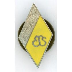 Latvian school graduation badge LPBS
