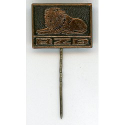 Latvian soviet stick pin Riga Zoo(RZD)