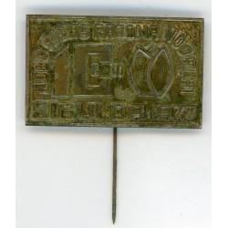 Latvian soviet stick pin Sigulda 1977