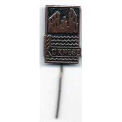 The Latvian soviet stick pin  Koknese