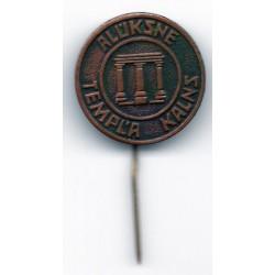 "The Latvian soviet stick pin ""Alūksne Tempļa kalns"""