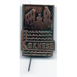 The Latvian soviet pin Koknese
