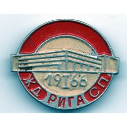 Latvian soviet stick pin Riga  1966