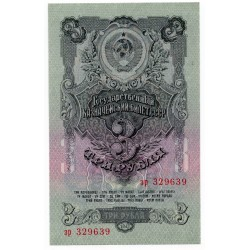 RUSSIA 3 RUBLE FROM 1947 Banknote P-218