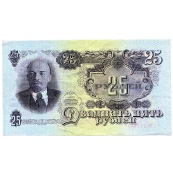 RUSSIA 25 RUBLE FROM 1947 Banknote P-227