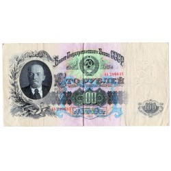 RUSSIA 100 RUBLE FROM 1947 Banknote P-232