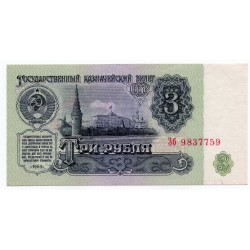 RUSSIA 3 RUBLES from 1961 P-223a