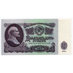 RUSSIA 25 RUBLES from 1961 P-234a