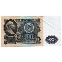 RUSSIA 100 RUBLES from 1961 P-236a