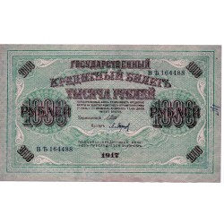 RUSSIA 1000 RUBLES from 1917 P-37