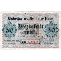 Latvia 50 Rubli from 1919  P 6