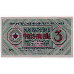 Latvia 3 RUBLI from  1919 Banknote P- R2a