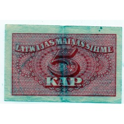 Latvia 5 KAPEIKAS from  1920 Banknote P- 9a