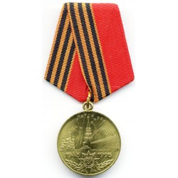 """Soviet Medal """"50 Years of Victory in the Great Patriotic WII"""""""