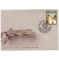 Latvian First Day Cover Jānis Pavils II