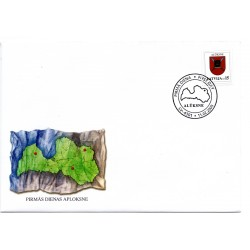 Latvian First Day Cover Aluksne