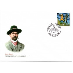 Latvian First Day Cover Janis Rainis