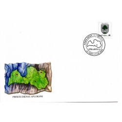 Latvian First Day Cover Jekabpils