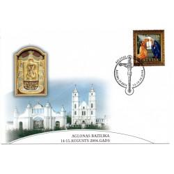 Latvian First Day Cover - Aglonas Bazilika