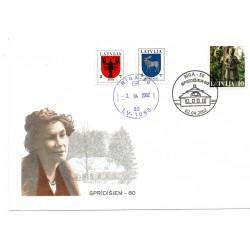 Latvian First Day Cover - Sprīdīsiem 80