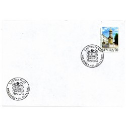 Latvia  Cover  with the first day stamps Helsinki