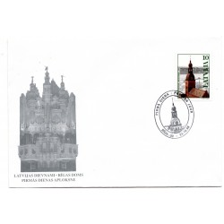 Latvian First Day Cover - Rīgas Doms